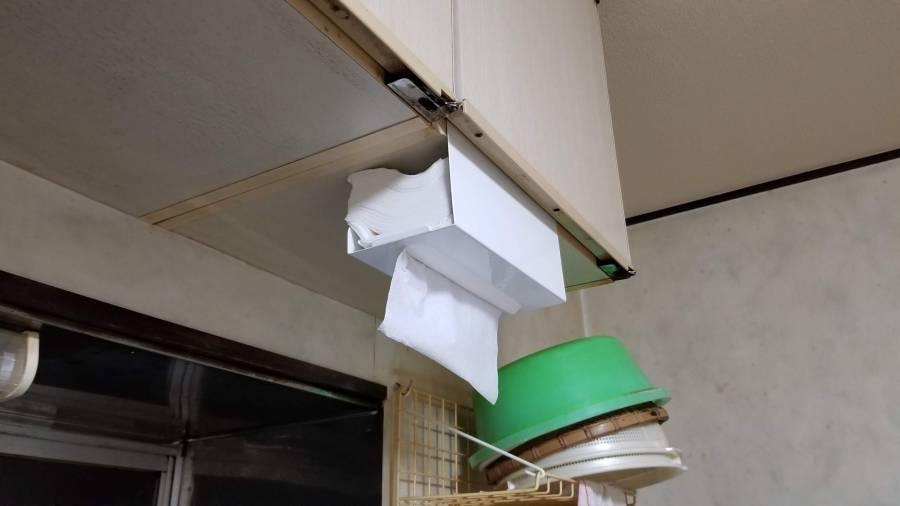 キッチンにも吊り下げ式のペーパータオルホルダーを新設_20201107_170308