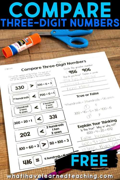 small resolution of Cut \u0026 Paste Math Activities for Every Second Grade Standard