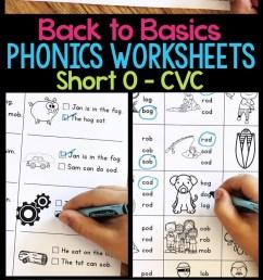 Short O Phonics Worksheets - Short O CVC Words [ 1428 x 680 Pixel ]