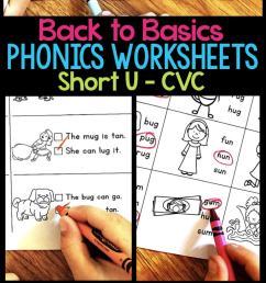 Short U Phonics Worksheets \u0026 Activities [ 1428 x 680 Pixel ]