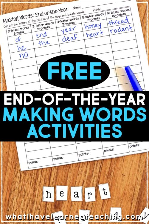 small resolution of End-of-the-Year Memory Book \u0026 Activities