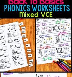 VCE Phonics Worksheets - Silent E Worksheets [ 1428 x 680 Pixel ]