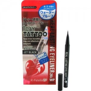Ffabulust a fabulous female asian bloggers collective for Japanese tattoo eyeliner