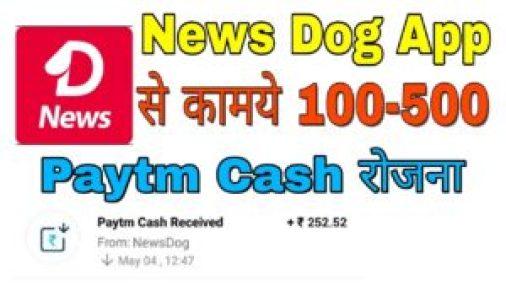 Earn money through paytm cash