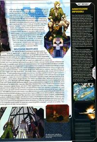 Immagine Game Repubblic 64 Luglio 2006