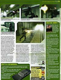 Immagine PSM N° 91 Giugno 2005