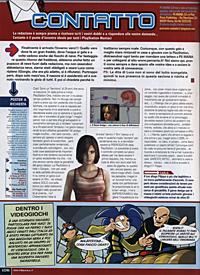 Immagine Ps Mania 2.0 n° 35 Marzo 2004