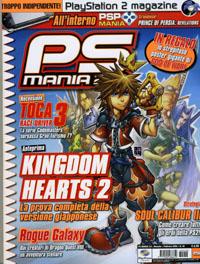 Immagine Ps Mania2.0 n°58 Febbraio 2006