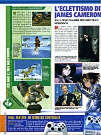 Immagine Ps Mania2.0 n°59 Marzo 2006