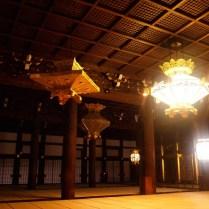 kyoto-day-1-nishi-hongan-ji-temple_4096713908_o