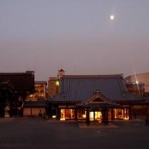 kyoto-day-1-nishi-hongan-ji-temple_4096714776_o