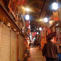 kyoto-day-1-nishiki-market_4096715710_o