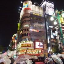 tokyo-day-3-kichijoji-at-night_4083979582_o