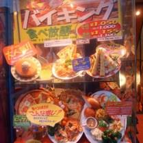 tokyo-day-9-plastic-food_4093577750_o