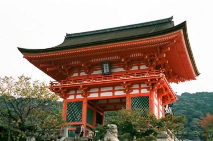 red-gate_4115861302_o