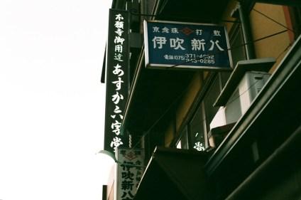 signs_4115111000_o