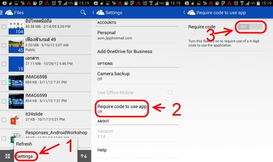 onedrive-require-pin-code-settings-01