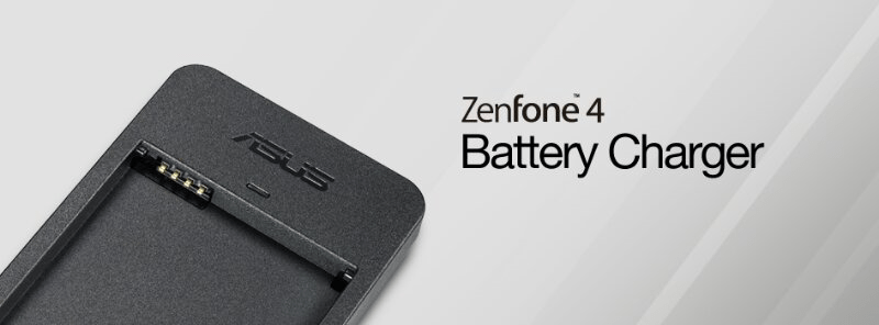 asus battery charger