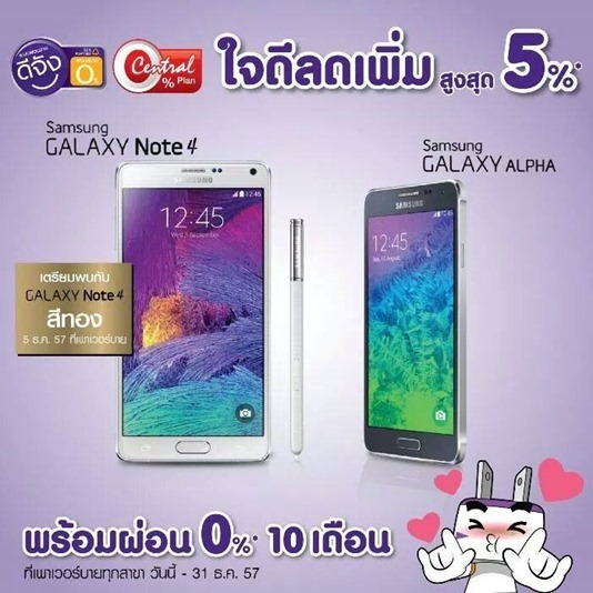 Galaxy Note 4 GOLD
