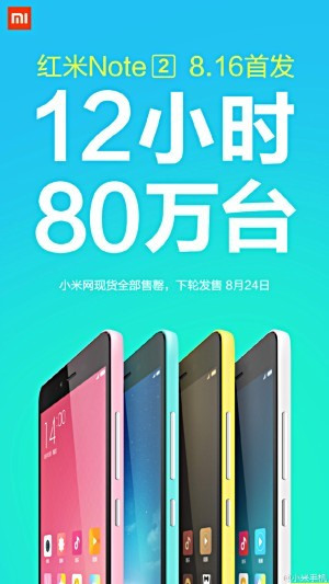 xiaomi-redmi-note-2-800k