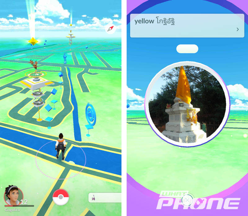 pokemon-go-pokestop-thailand-1