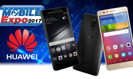 Huawei THAILAND MOBILE EXPO 2017