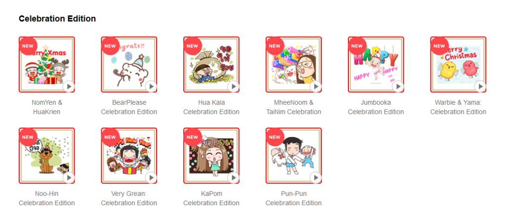 line sticker new year celebration
