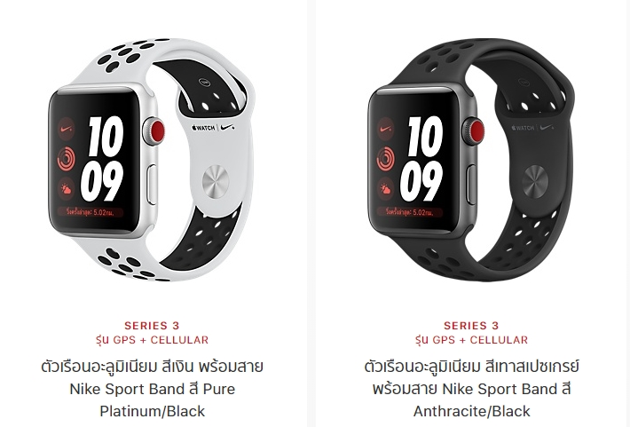 Apple Watch Series 3 Nike Edition GPS+LTE Cellular - 1