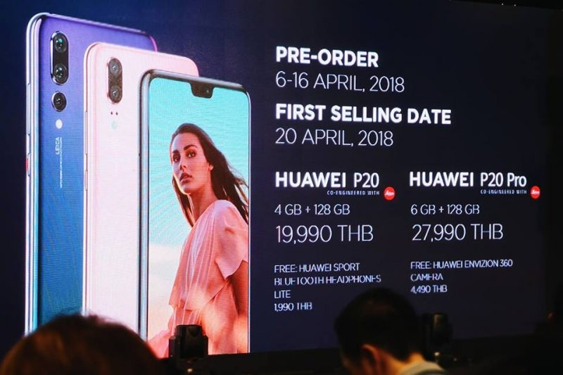 Huawei P20 Pro preview - 22 (1)
