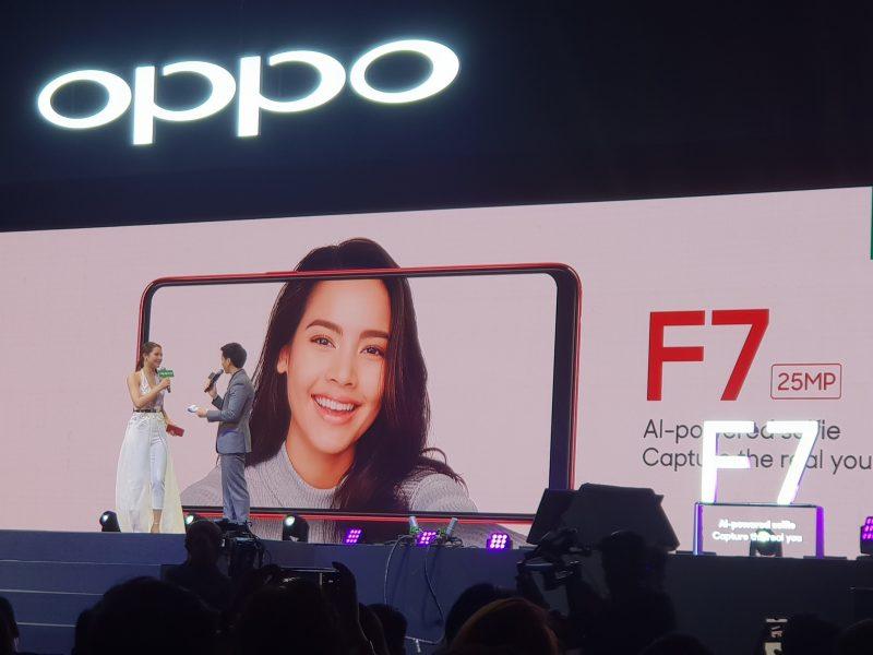 ญาญ่า OPPO F7