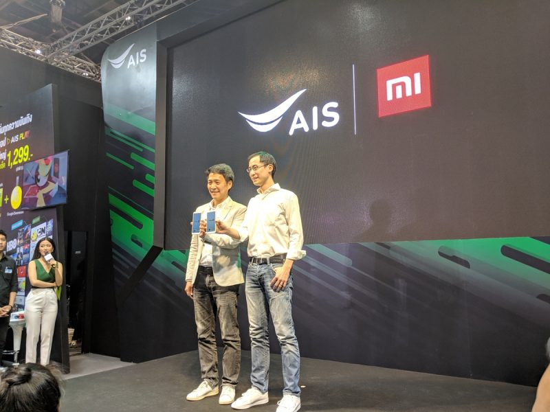 AIS co-with Xiaomi Redmi S2
