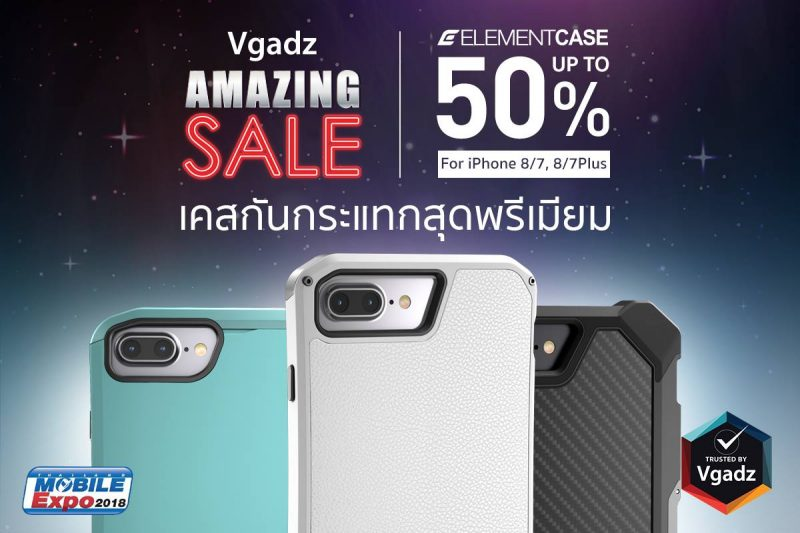 Element case Vgadz TME 2018