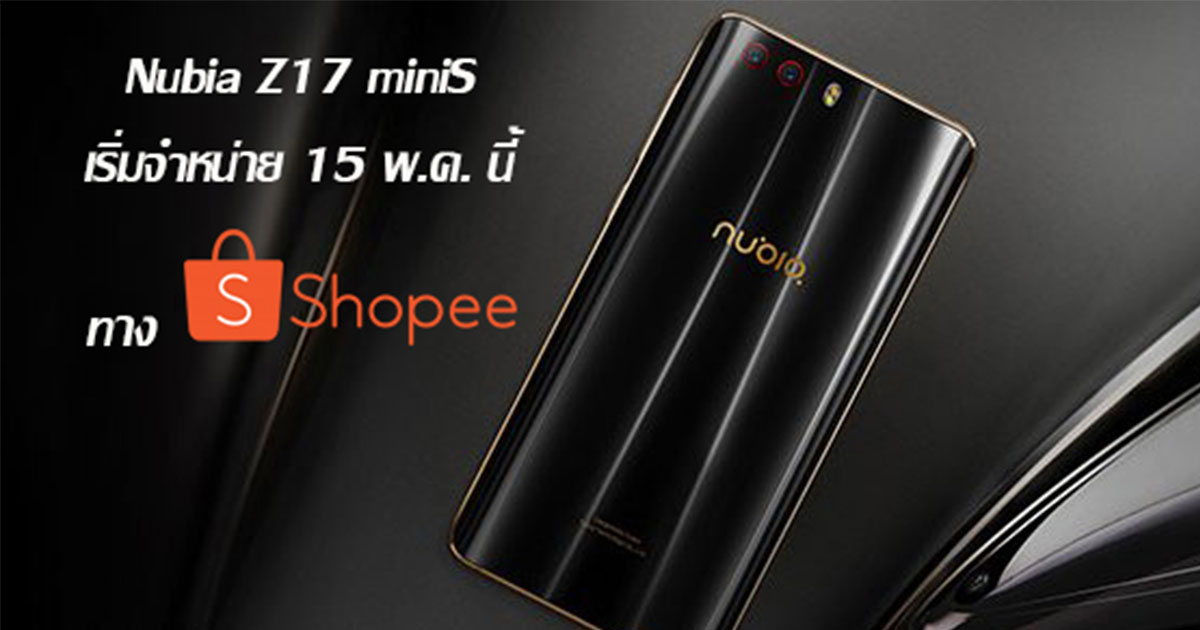 Nubia Z17MiniS at Shopee