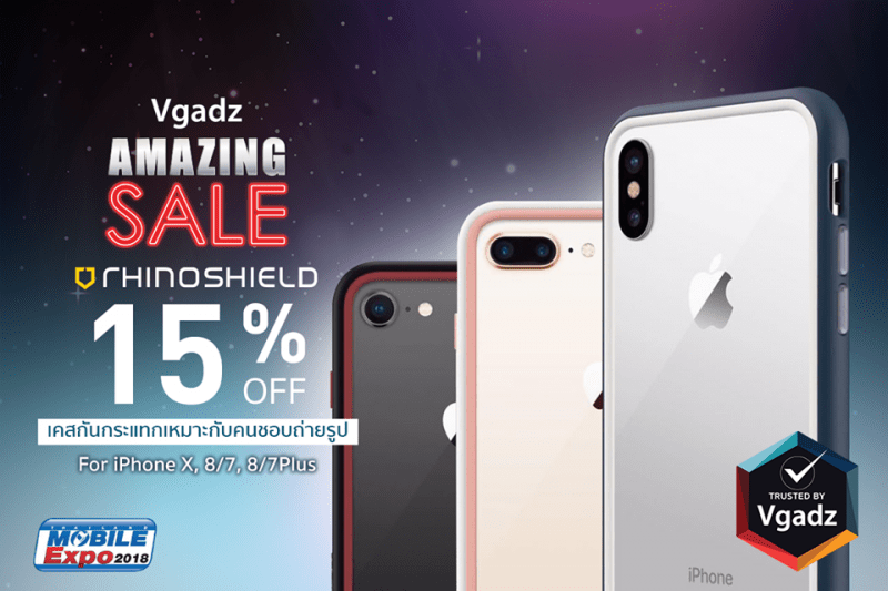 RhinoShield case Vgadz TME 2018