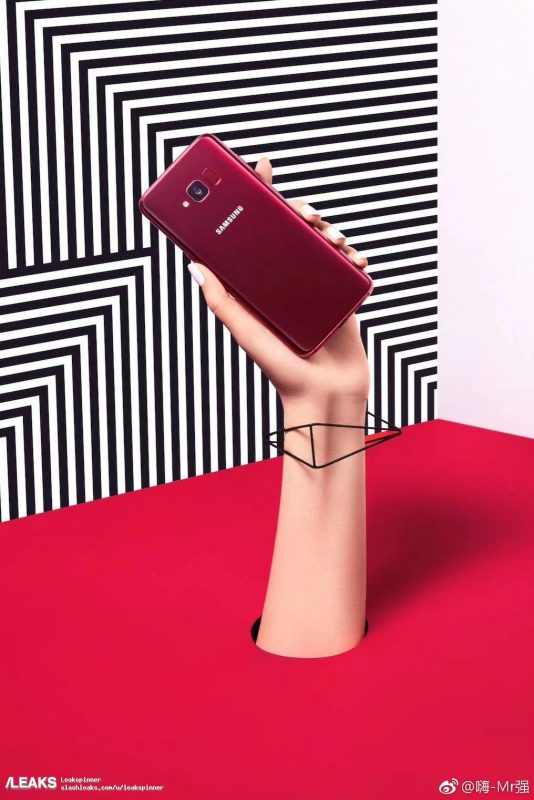 Samsung Galaxy S8 Lite Burgundy Red