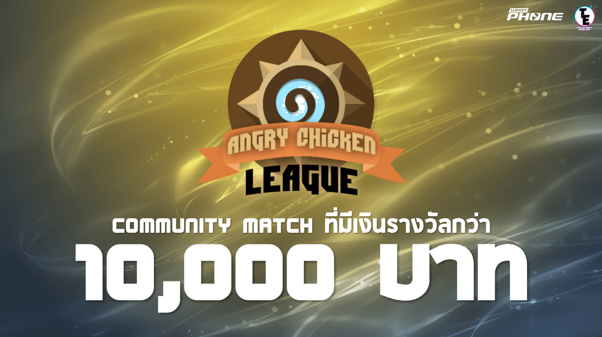 Angry Chicken League