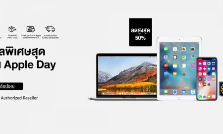 Apple Day LAZADA