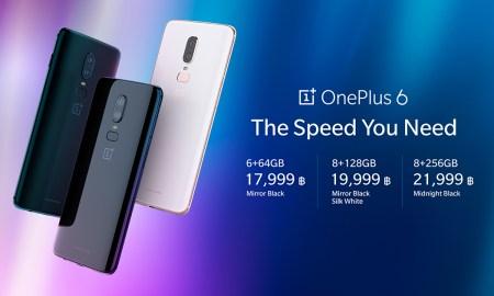 OnePlus 6 ราคา