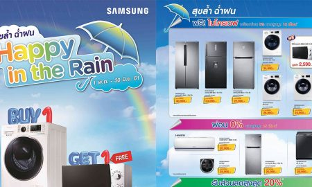 Samsung Promotion Happy in the Rain Buy 1 Get 1 Free