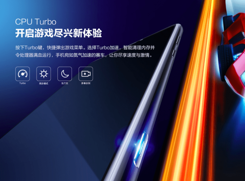 Honor Note 10 CPU TURBO