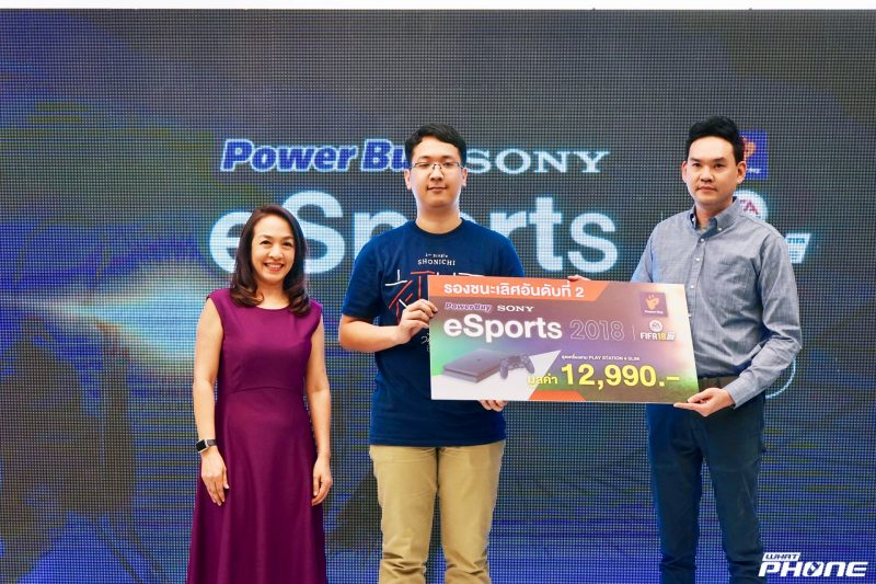 Power Buy - Sony eSports 2018 ณ Central World