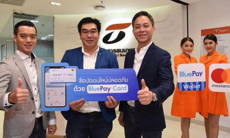 Thanachart Bank x Blueplay Card