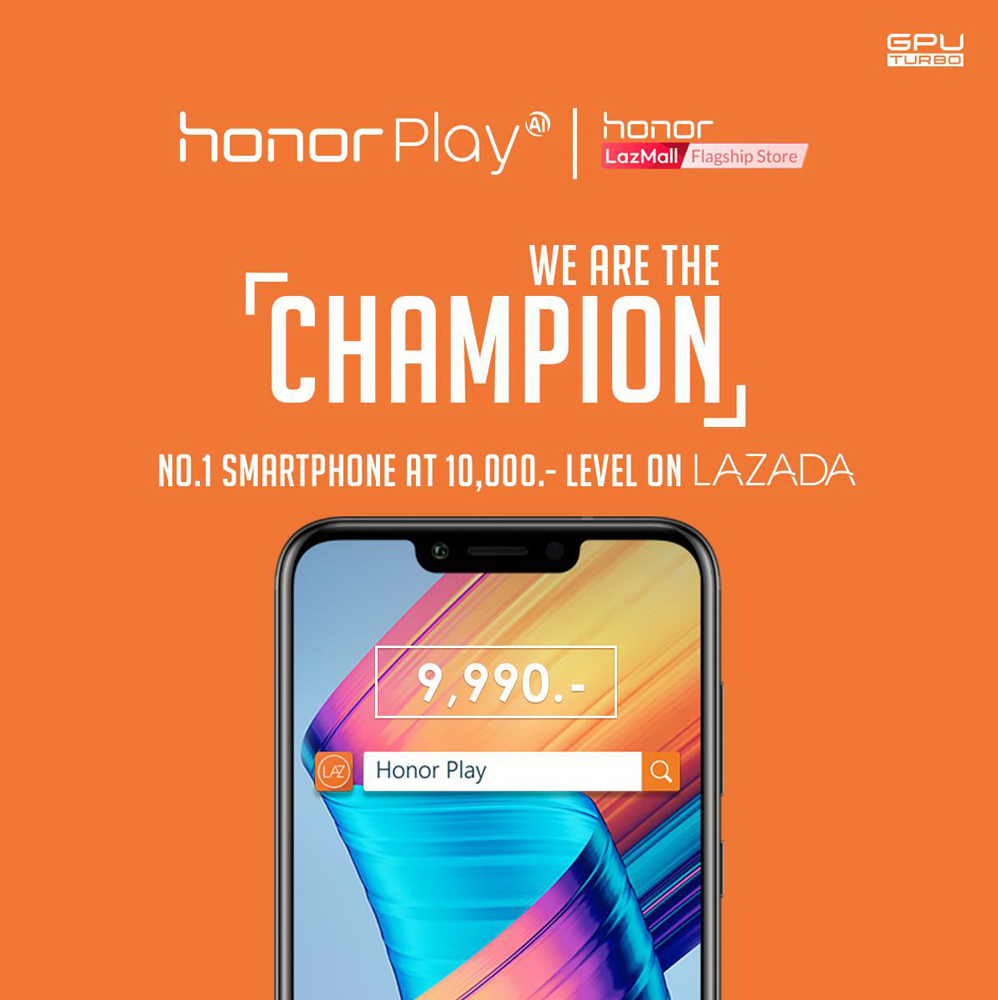 Honor-Play—Play-With-Honor-001