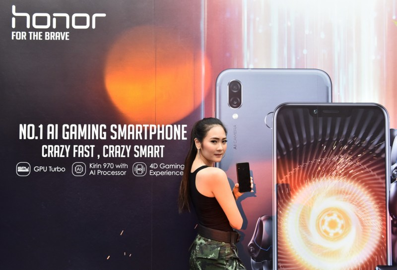 Honor Play - Play With Honor