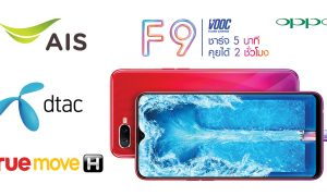 Oppo F9 Promotion