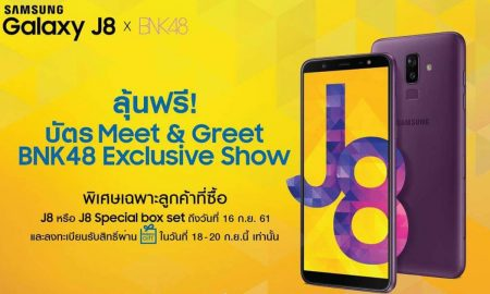 Samsung Galaxy J8 Meet and Greet BNK48 Photo