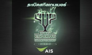 Thailand PVP E-Sports Championship Powered by AIS
