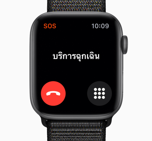 Apple Watch Series 4 SOS (1)
