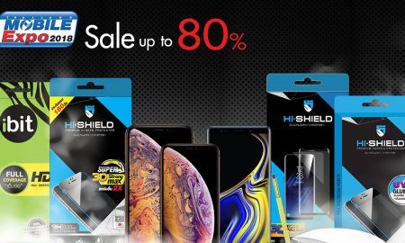 Hi Shield Promotion in TME 2018 Sep