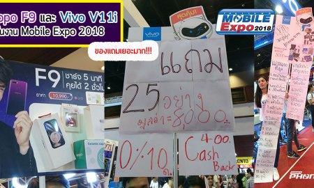 Free! Oppo F9 and Vivo V11i